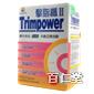 トリムパワー(Trimpower)�U
