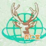 麝香通心滴丸/logo